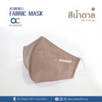mask_brown