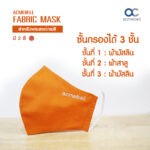mask5_พระ
